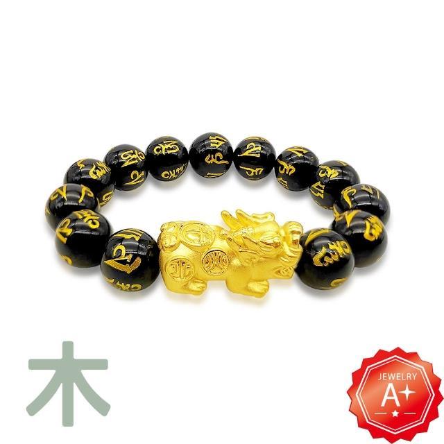 【A+】9999純黃金六字真言瑪瑙串珠黃金手鍊 五行木黃金貔貅-0.82錢±5厘