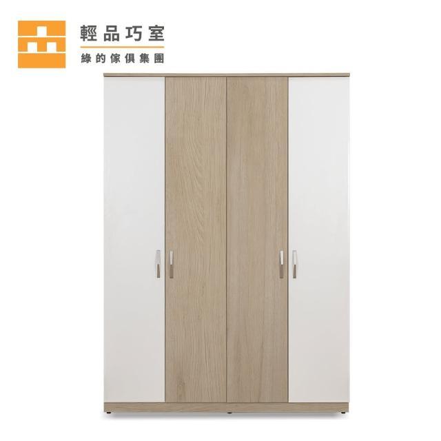 【輕品巧室-綠的傢俱集團】積木系列泥橡-系統收納四門高櫃(衣櫃/儲物櫃)