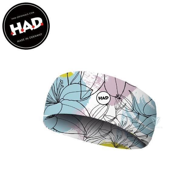 【德國 HAD】HA651 抗UV舒適頭帶Coolmax - 百合(吸濕排汗頭帶/抗UV/Coolmax)
