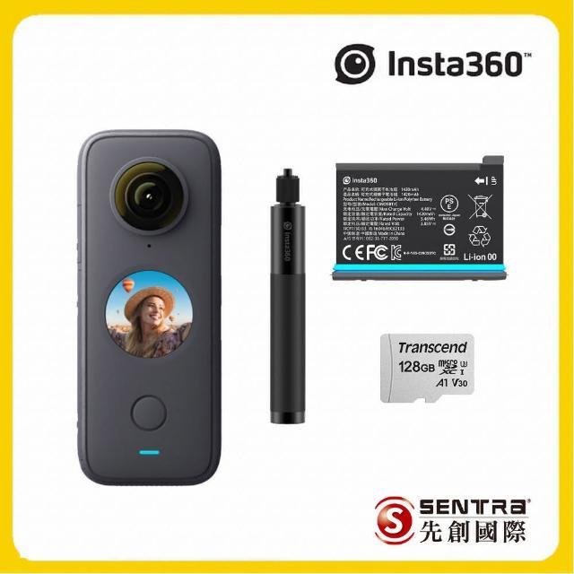 【Insta360】ONE X2 全景隨身相機+電池1420mAh