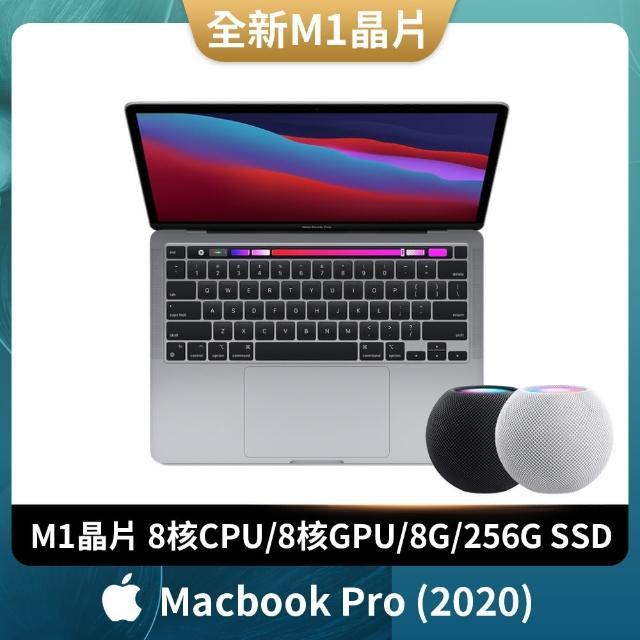 【+HomePod mini智慧音箱】Apple MacBook Pro (13吋/M1/8G/256G SSD)