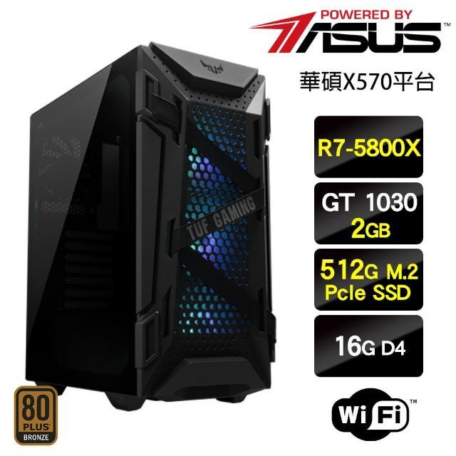 【華碩平台】R7八核{機甲龍獸}SSD影音娛樂獨顯主機(R7-5800X/16G/512G SSD/GT1030/650W銅)
