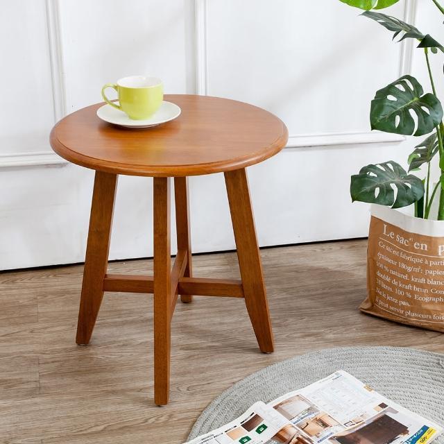 【BODEN】卡斯納實木圓形小茶几/邊几/邊桌(淺胡桃色-DIY組裝)