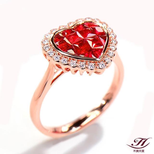 【禾美珠寶】天然紅寶石戒指SN308(18K金)
