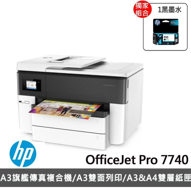 【獨家】贈1黑墨水(955)【HP 惠普】★OfficeJet Pro 7740 A3旗艦噴墨多功能複合機(雙層紙匣)