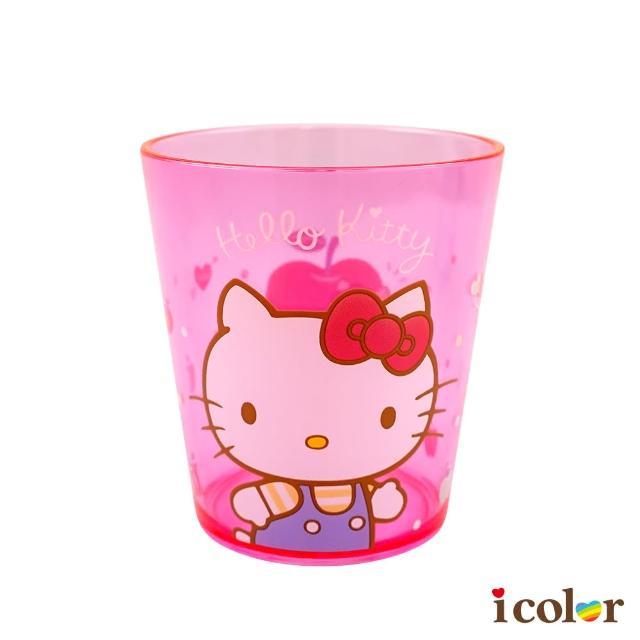 【i color】三麗鷗 Kitty260ml塑膠杯/冷水杯