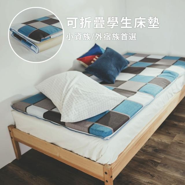 【絲薇諾】MIT學生床墊/仿藤面摺疊床墊(單人3尺)