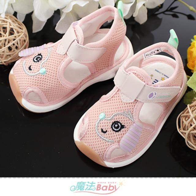 【魔法Baby】寶寶嗶嗶鞋 舒適耐磨幼童外出鞋(sk1213)