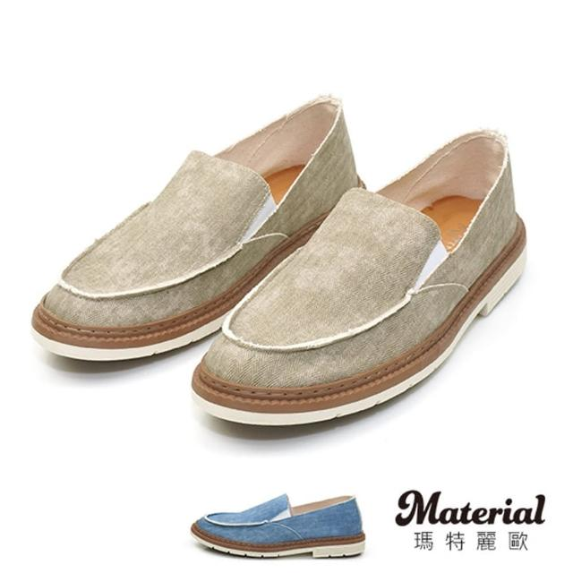 【MATERIAL】男鞋 不修邊懶人休閒鞋 MA女鞋 T29914(懶人鞋)