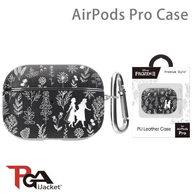 【iJacket】迪士尼 AirPods Pro 箔押皮革 質感保護殼(冰雪奇緣)
