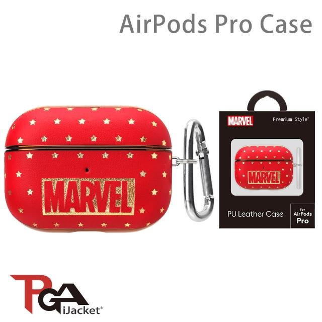 【iJacket】Marvel 漫威 AirPods Pro 箔押皮革 質感保護殼(Logo)