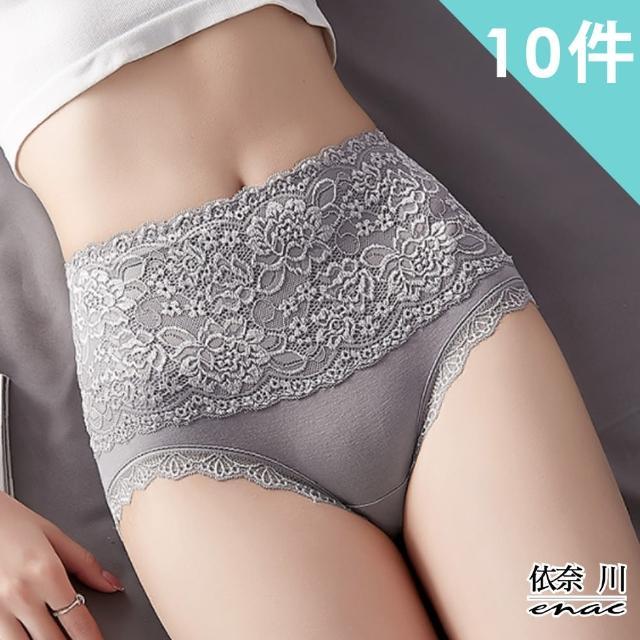【enac 依奈川】冰沁植萃莫代爾蕾絲收腹提臀高腰內褲(超值10件組-隨機)