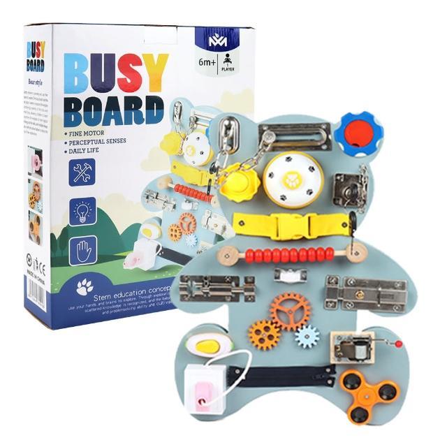 【JoyNa】益智玩具 蒙特梭利啟蒙玩具 機關解鎖開關教具