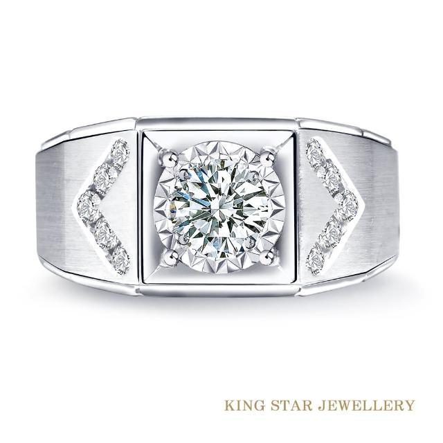 【King Star】50分V型絲紋線條18K金鑽石男戒(最白D color /3 Excellent極優 八心八箭)