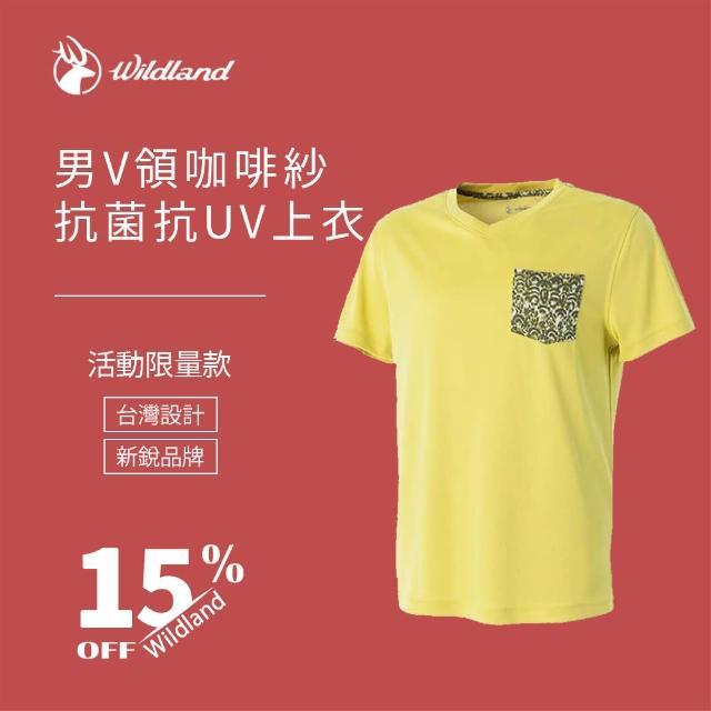 【Wildland 荒野】男V領咖啡紗抗菌抗UV上衣-檸檬黃-0A51616-34(活動限量/抗UV/上衣/抗菌)