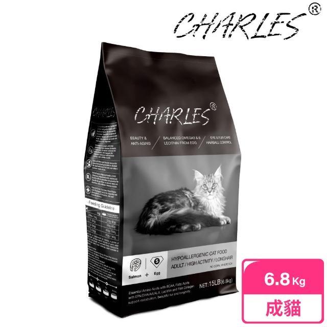 【CHARLES】查爾斯低敏貓糧 6.8kg 活力成貓 能量貓(鮭魚+雙鮮凍乾)
