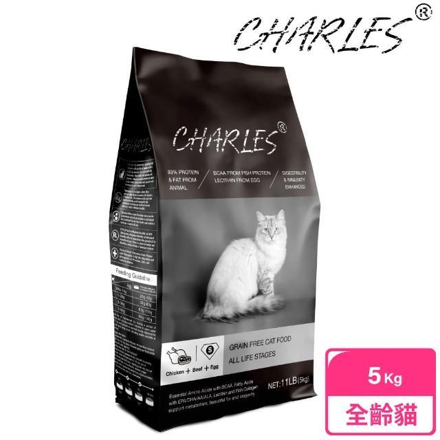 【CHARLES】查爾斯無穀貓糧 5kg 全齡貓(牛肉+雙鮮凍乾)