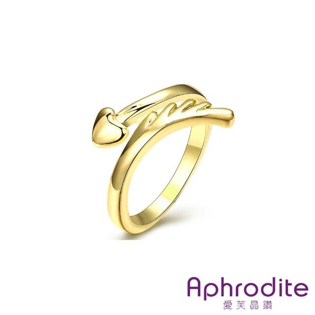 【Aphrodite 愛芙晶鑽】甜美愛心翅膀造型戒指(黃金色)