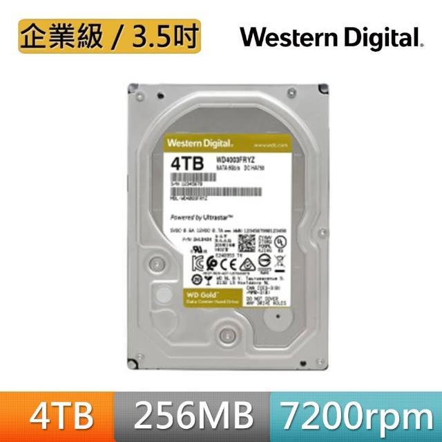 【WD 威騰】金標 4TB 企業級 3.5吋 SATA硬碟(WD4003FRYZ)