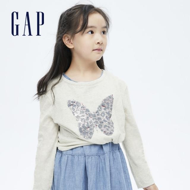【GAP】女童 可愛翻轉亮片長袖T恤(714168-灰色)