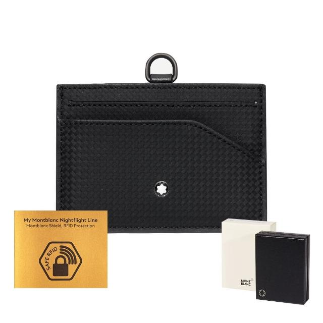 【MONTBLANC 萬寶龍】Extreme風尚2.0 雙卡視窗卡夾(RFID防盜刷)