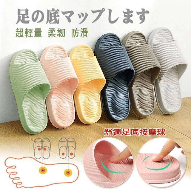 【DTW】川崎健康居家拖鞋(買一雙送一雙)