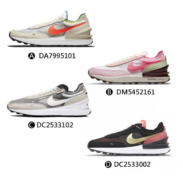【NIKE 耐吉】女鞋 男鞋 小Sacai 透明網布 休閒鞋 四款任選(DA7995101&DM5452161&DC2533102&DC2533002)