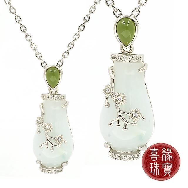 【喜緣玉品】天然翡翠花開富貴寶瓶項鍊