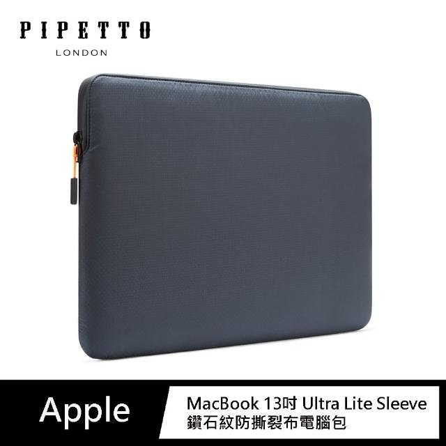 【Pipetto】MacBook 13吋 Ultra Lite Sleeve 鑽石紋防撕裂布電腦包-海軍藍(電腦包)