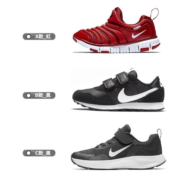 【NIKE 耐吉】童鞋 休閒鞋 男童 女童 多款任選(343738621 CN8559002 CJ3817002)