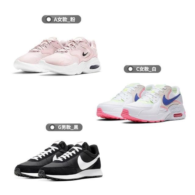【NIKE 耐吉】休閒鞋 DBREAK AIR MAX 系列 男鞋 女鞋 多款任選(CK2947600 DD8484161 DD2955100)