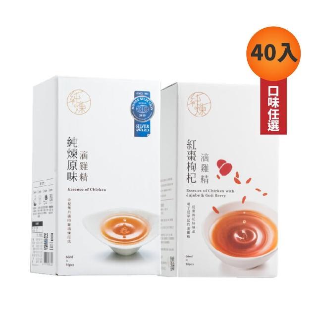 【純煉】原味/紅棗枸杞滴雞精10入x4盒