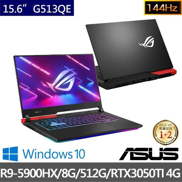 【ASUS 華碩】ROG Strix G513QE 15.6吋144HZ電競筆電-黑(R9-5900HX/8G/512G SSD/GeForce RTX3050TI 4G/W10)
