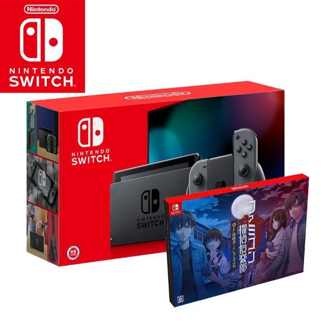 【Nintendo 任天堂】Switch電續加強灰色主機+《偵探俱樂部》+《專用螢幕保護貼》