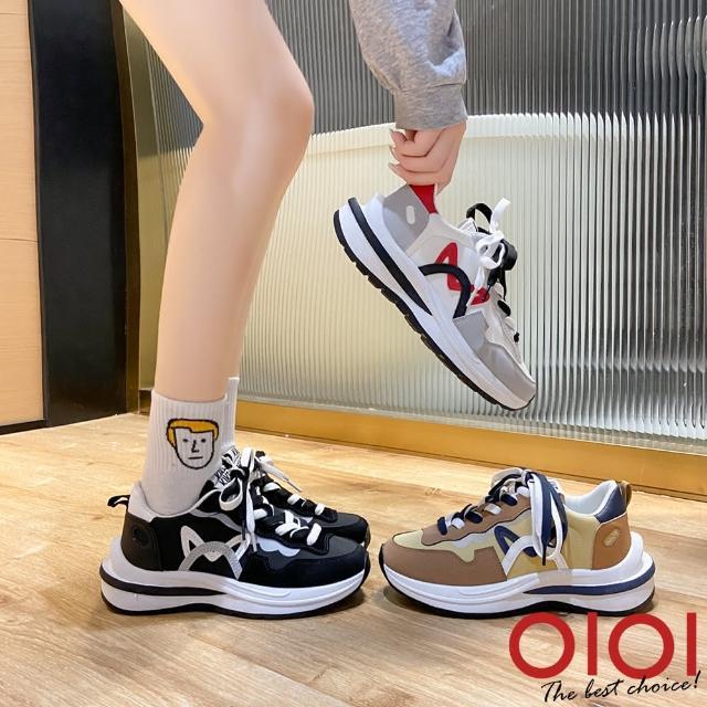 【0101】休閒鞋 時尚玩家撞色雙鞋帶休閒鞋(共三色)