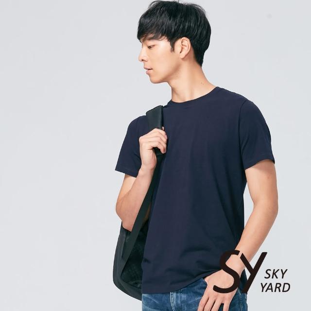 【SKY YARD】舒適柔棉素面短袖圓領T恤(藍色)