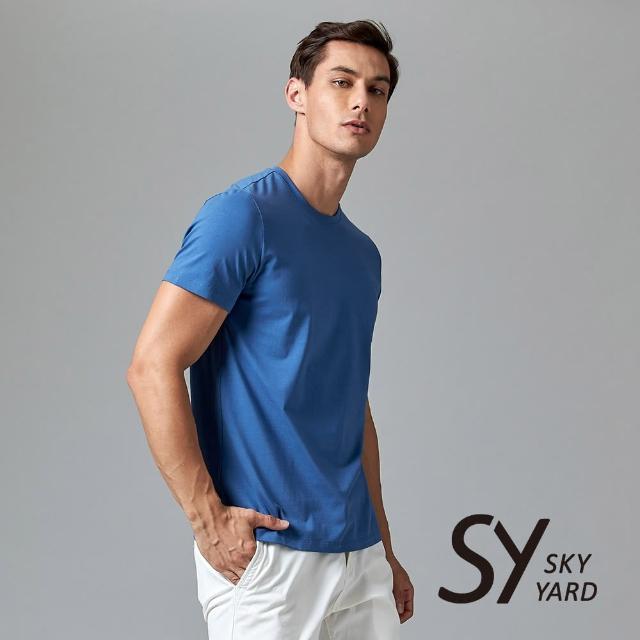 【SKY YARD】舒適柔棉素面短袖圓領T恤(中藍)