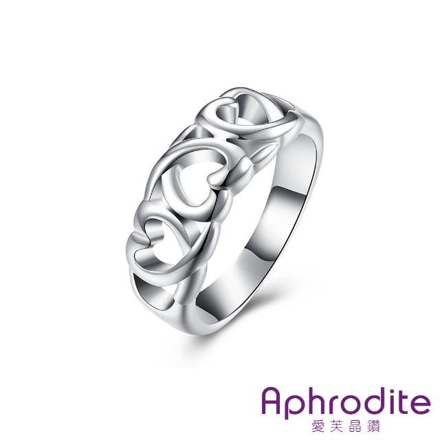 【Aphrodite 愛芙晶鑽】經典縷空愛心線條造型戒指(白金色)