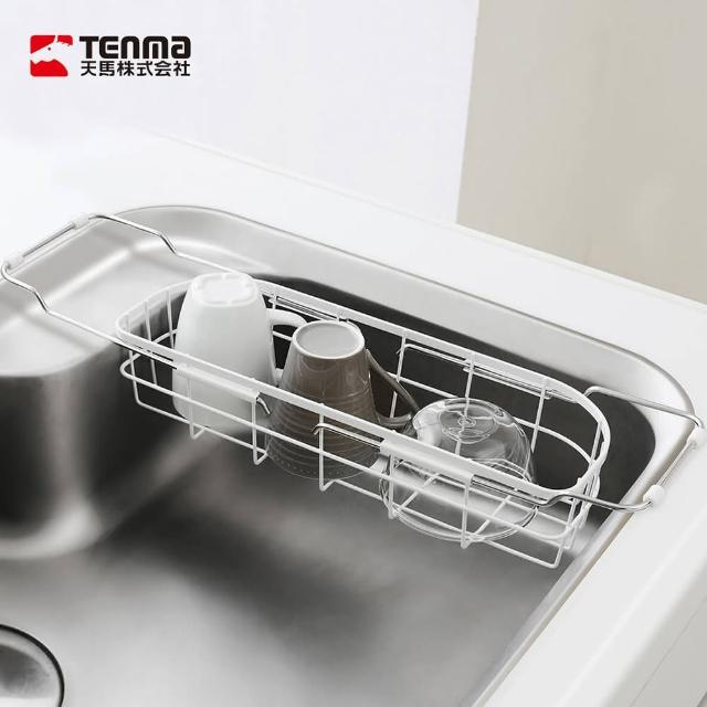 【日本天馬】廚房系列窄型伸縮式碗盤瀝水籃(碗盤瀝水架 水槽瀝水架 廚具瀝水籃 餐具碗碟收納)