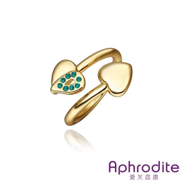 【Aphrodite 愛芙晶鑽】桃心葉片綠鑽造型水鑽戒指(黃金色)