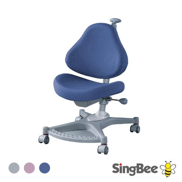 【SingBee 欣美】139S單背椅(兒童椅/學習椅/成長椅/台灣製/人體工學椅/坐定椅/電腦椅)