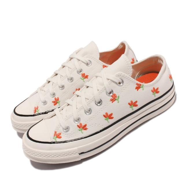 【CONVERSE】休閒鞋 All Star 低筒 穿搭 女鞋 基本款 奶油底 三星標 小花刺繡 米白 橘(570916C)