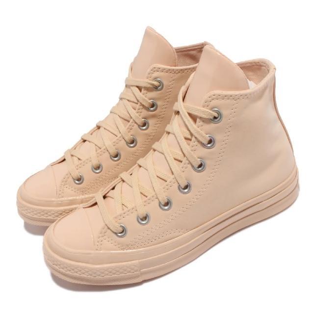 【CONVERSE】休閒鞋 All Star 高筒 休閒 女鞋 基本款 漆皮 三星標 舒適 球鞋穿搭 淺卡其(571629C)