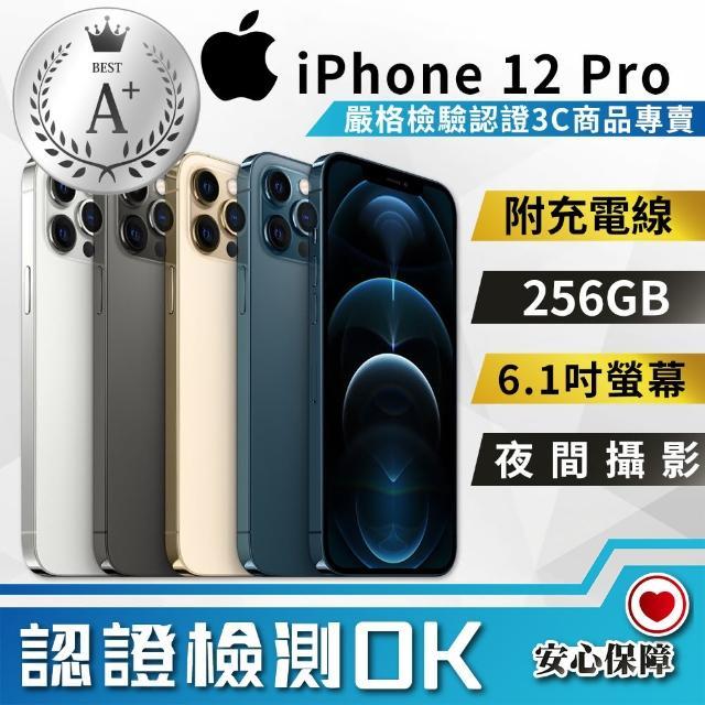 【Apple 蘋果】福利品 iPhone 12 mini 64G 智慧型手機(9成新)