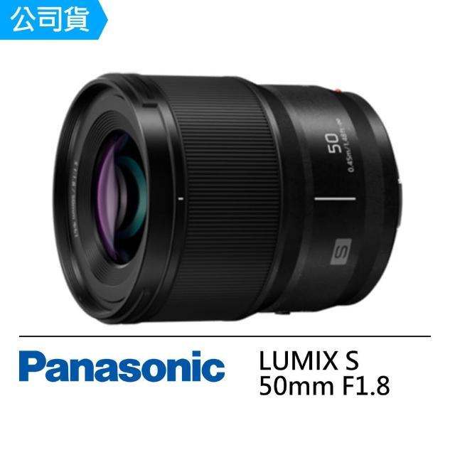 【Panasonic 國際牌】LUMIX S 50mm F1.8 標準定焦鏡頭 S-S50GC(公司貨)