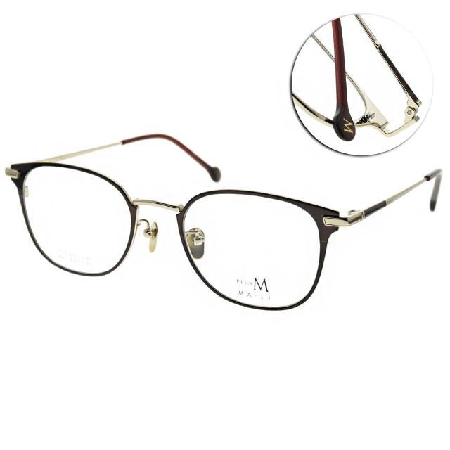 【MA-JI MASATOMO】光學眼鏡 百搭方框 日本鈦(黑-槍黑#PMJ027 C5)