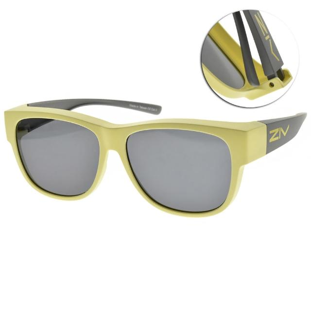 【ZIV】運動眼鏡(霧黃灰-寶麗來灰鏡片#S114 055)