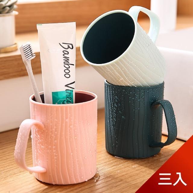 【Dagebeno荷生活】PP+TPR雙材質 北歐撞色風漱口杯 加厚款(三入)