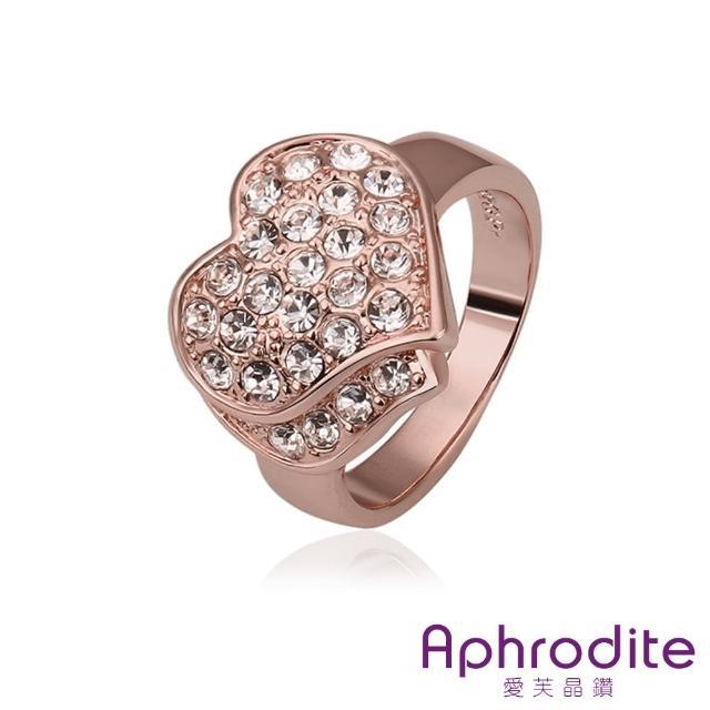 【Aphrodite 愛芙晶鑽】滿鑽雙心愛心造型鑲鑽戒指(玫瑰金色)