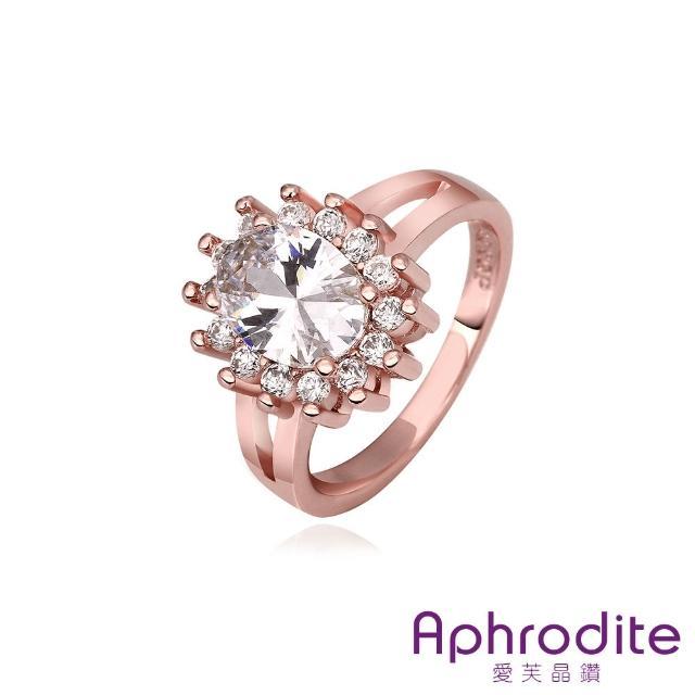【Aphrodite 愛芙晶鑽】絕美水潤白水晶造型鑲鑽戒指(玫瑰金色)
